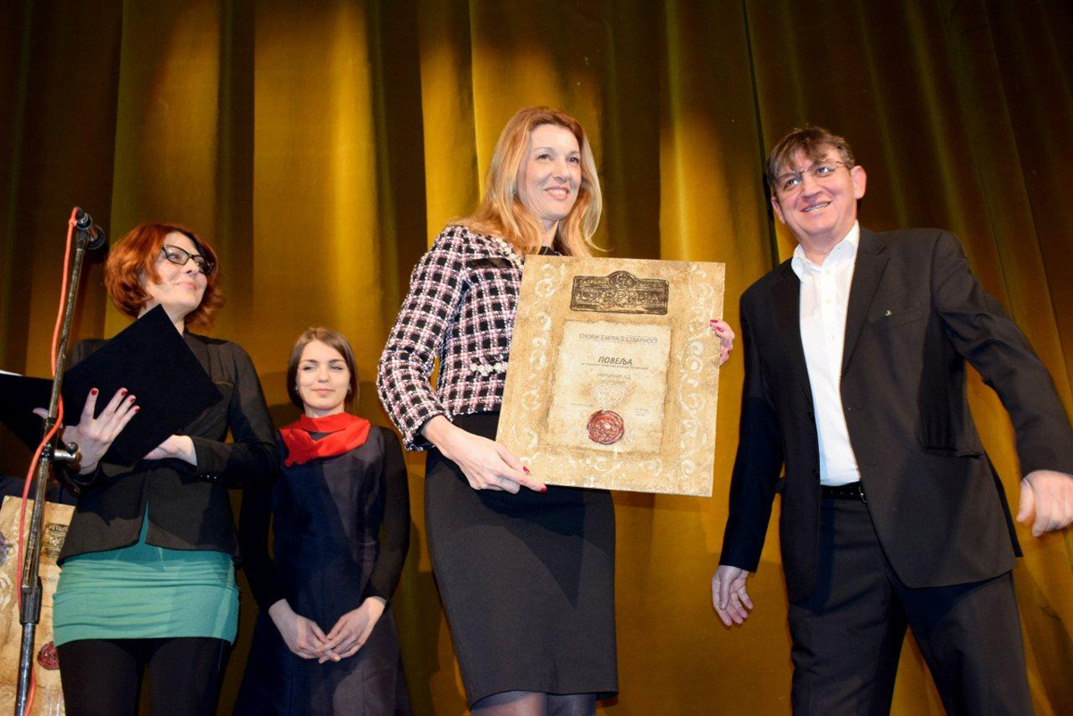 Vršac Sterija National Theatre Recognitions Awarded to Hemofarm and Hemofarm Foundation